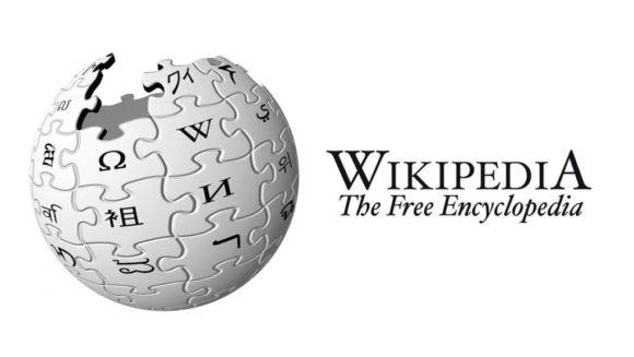 Wikipedia Digital Library